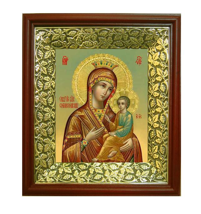 Приколы животными, открытка икона божьей матери скоропослушница