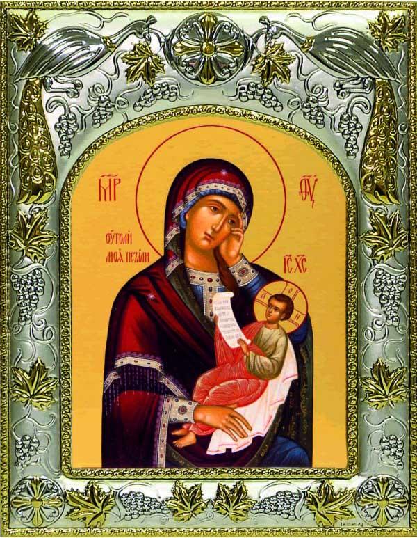 Картинки сестре, открытка иконы божьей матери утоли мои печали