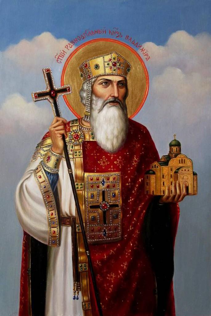 икона святого князя владимира картинки ранняя